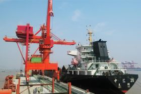 Ship Unloading Machine