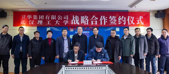 Cooperation with Wuhan University of Technology on Port Equipment
