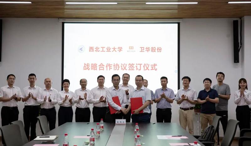 weihua-Cooperation-with-Northwestern-Polytechnical-University