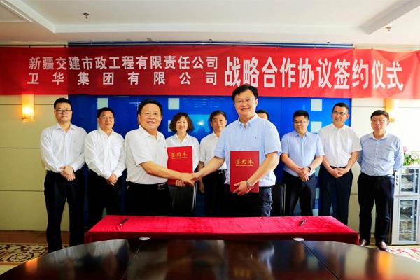 Xinjiang-cooperation