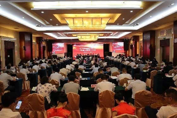 brand-name-conference