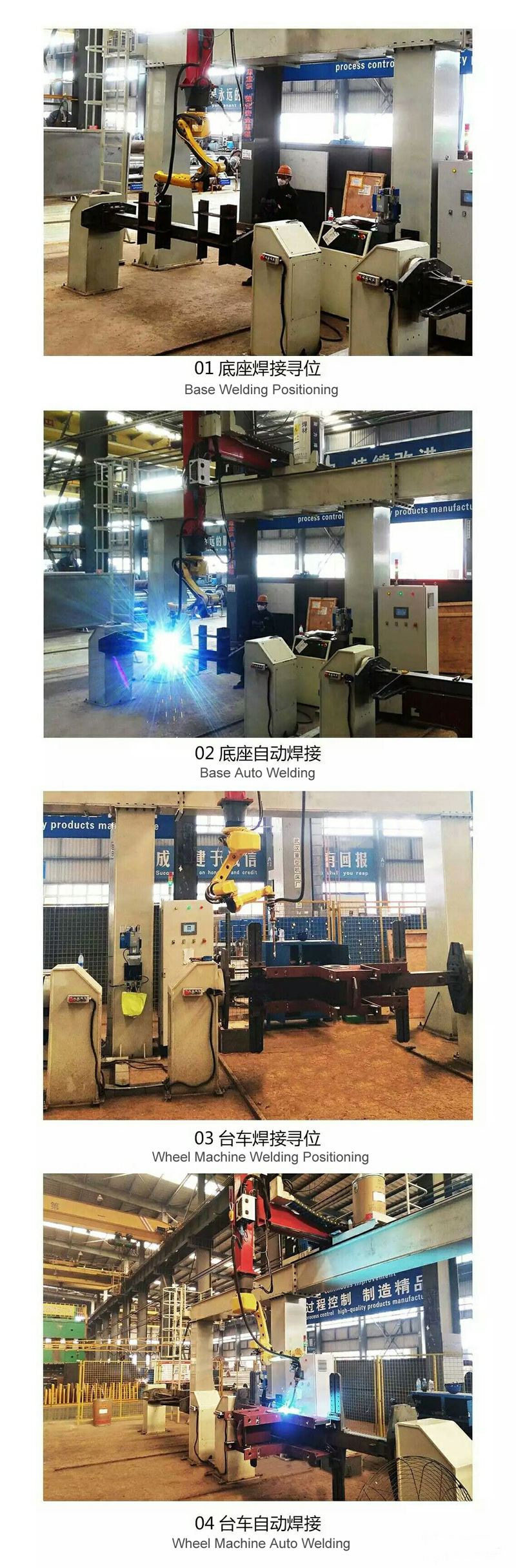 crane-welding-robot