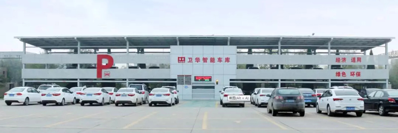 double-layer-auto-parking-system
