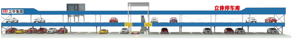 double-layer-garage