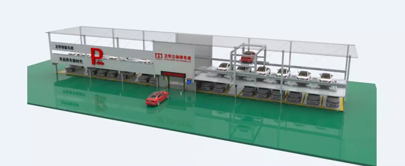 double-layer-parking-system