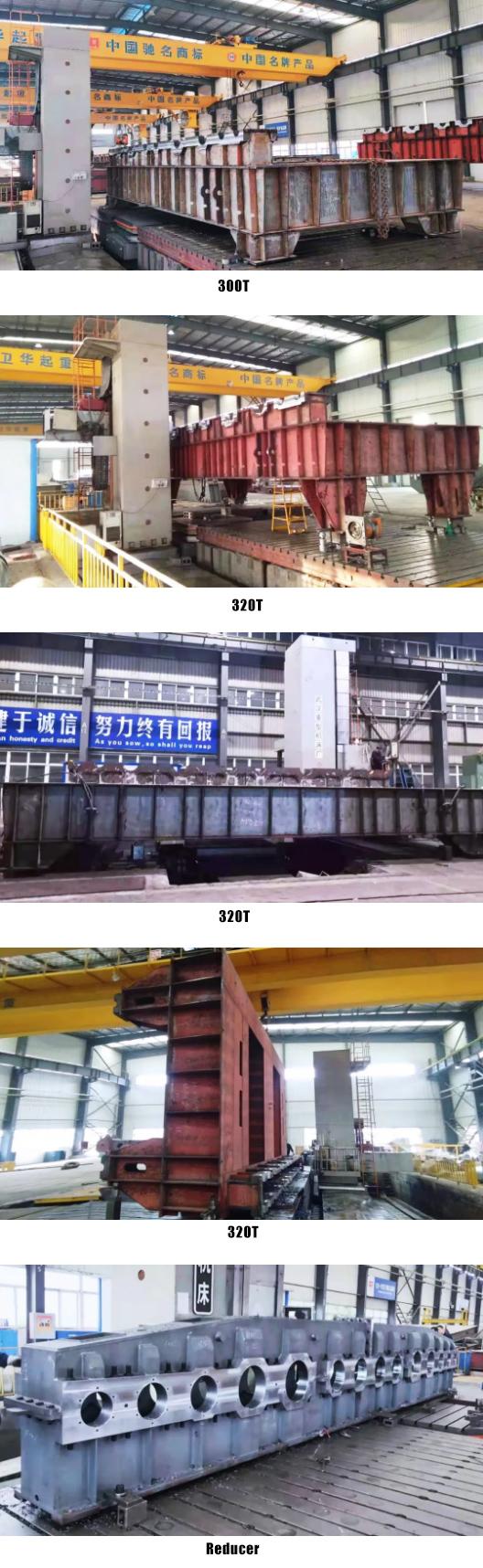 metallurgical-crane-trolley-reducer