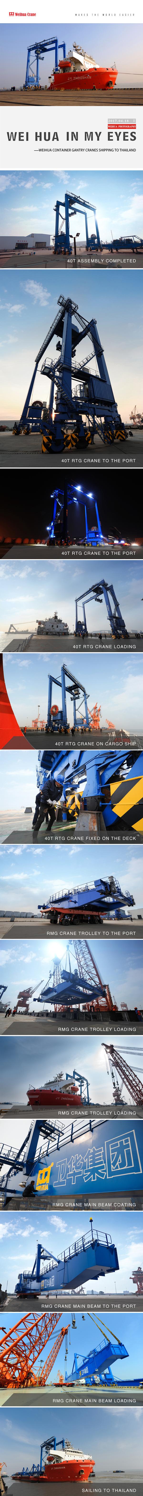 rtg-rmg-crane-shipping-Thailand