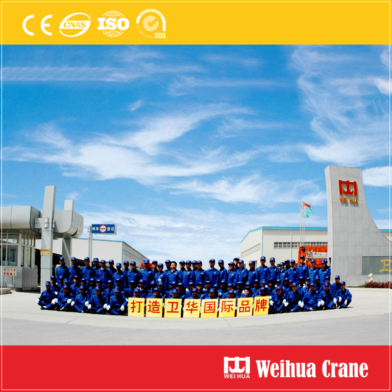 weihua-people