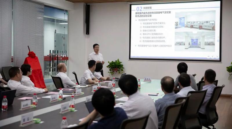 weihua-presentation