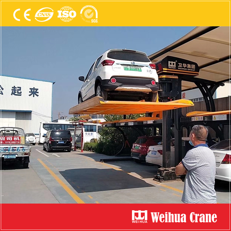 weihua-smart-parking