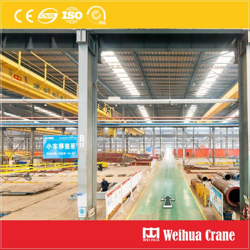 weihua-workshop